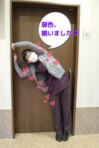 ブログ用6